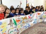 Kids van the American school, Tokyo