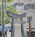 Nr. 11 - Mishima