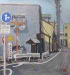 Nr. 27 - Fukuroi