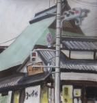Nr. 52 - Kusatsu