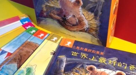 Gebonden in China!